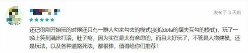 奇葩战斗家8月12日正式全平台公测
