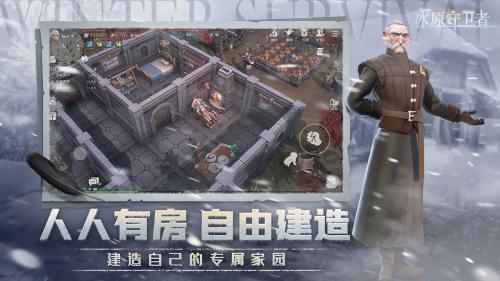 不一样的中世纪生存游戏,雷霆游戏官宣代理《冰原守卫者》手游