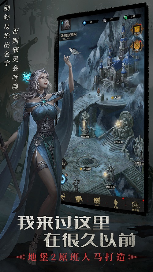 雷霆新游《地下城堡3》预约开启!延续黑暗中的文字探险传奇